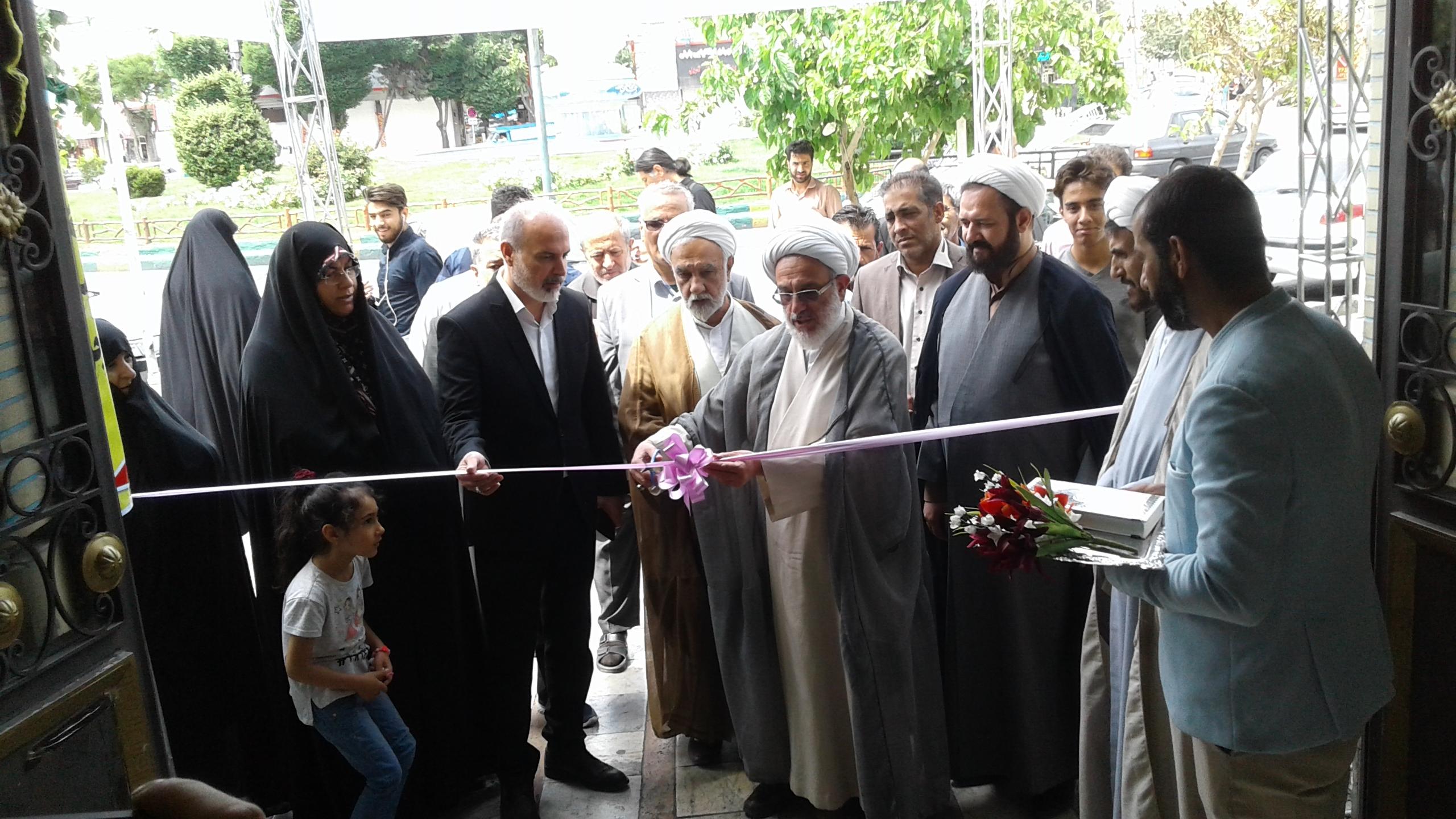 نمایشگاه کتاب قرآن و عترت در فردیس افتتاح شد