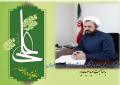 پیام تبریک رئیس اداره  فرهنگ و ارشاد اسلامی شهرستان فردیس به مناسبت عید سعید غدیر خم